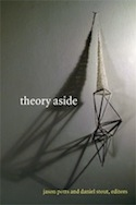 theory asside by dan stout